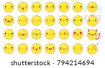 funny kawaii style emoticon... | Shutterstock .eps vector #794214694