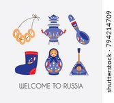 traditional symbols of russia.... | Shutterstock .eps vector #794214709