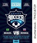 modern professional sports...   Shutterstock .eps vector #794218729