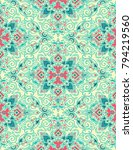 vector damask seamless pattern   Shutterstock .eps vector #794219560