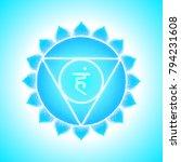 vector fifth vishuddha throat... | Shutterstock .eps vector #794231608