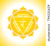 vector third chakra manipura... | Shutterstock .eps vector #794231629
