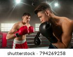 Small photo of Boxing sport boxers