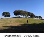 aspire park in doha city  qatar. | Shutterstock . vector #794274388