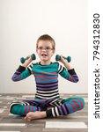children train with dumbbells.... | Shutterstock . vector #794312830