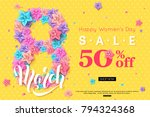 8 march sale banner design for... | Shutterstock .eps vector #794324368