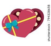 vector cute kawaii heart box... | Shutterstock .eps vector #794328658
