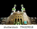 mecca  saudi arabia   dec 2017  ... | Shutterstock . vector #794329018