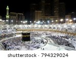 mecca   dec 13   view from... | Shutterstock . vector #794329024