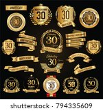 anniversary retro vintage... | Shutterstock .eps vector #794335609