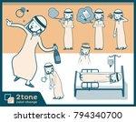 2tone type arab men_set 10   Shutterstock .eps vector #794340700