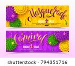 colorful masquerade carnival...   Shutterstock .eps vector #794351716