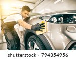 car detailing   the man holds...   Shutterstock . vector #794354956