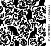 seamless black and white cat... | Shutterstock .eps vector #794363113