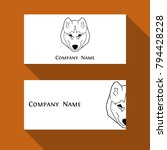 husky dog business card in... | Shutterstock .eps vector #794428228