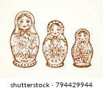 small cute kid hohloma... | Shutterstock .eps vector #794429944