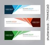 abstract modern banner... | Shutterstock .eps vector #794442160