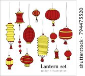 chinese new year decorative... | Shutterstock .eps vector #794475520