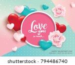 happy valentines day romance... | Shutterstock .eps vector #794486740