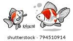 ryukin goldfish illustration.... | Shutterstock .eps vector #794510914