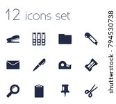 set of 12 tools icons set.... | Shutterstock .eps vector #794530738