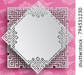 oriental square double frame on ... | Shutterstock . vector #794531230