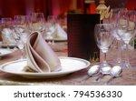 table setting  elegant dinner ...   Shutterstock . vector #794536330