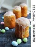 easter bread   ukrainian... | Shutterstock . vector #794547538