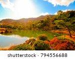 garden of the tenryu ji temple  ... | Shutterstock . vector #794556688