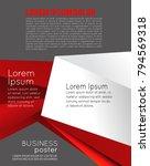 vector brochure  flyer ... | Shutterstock .eps vector #794569318