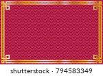 oriental vintage gold frame on... | Shutterstock .eps vector #794583349