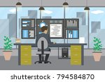 system administrator working in ... | Shutterstock .eps vector #794584870