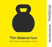 kettlebells bright yellow... | Shutterstock .eps vector #794585260