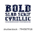 cyrillic slab serif font in... | Shutterstock .eps vector #794587918