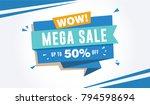 mega sale discount banner...   Shutterstock .eps vector #794598694