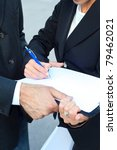 signing a contract | Shutterstock . vector #79462021