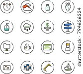 line vector icon set   alarm... | Shutterstock .eps vector #794626324