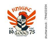 knight logo  premium club  esc... | Shutterstock .eps vector #794653354