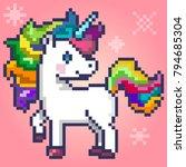 magic unicorn pixel art   Shutterstock .eps vector #794685304