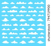 collection of stylized cloud... | Shutterstock .eps vector #794719900