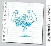 very strong brain   Shutterstock .eps vector #794754244