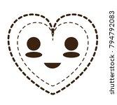 kawaii heart icon | Shutterstock .eps vector #794792083