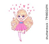 cute vector illustration.... | Shutterstock .eps vector #794802694