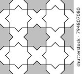 seamless surface pattern design ...   Shutterstock .eps vector #794807080