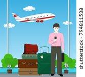 european businessman with... | Shutterstock . vector #794811538