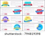 set sale special offer order... | Shutterstock .eps vector #794819398