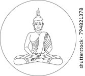 buddha meditation with fire...   Shutterstock .eps vector #794821378