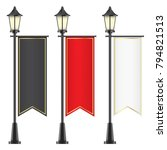 vector set of vintage lamposts  ... | Shutterstock .eps vector #794821513