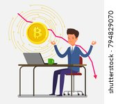 concept of crypto currency.... | Shutterstock .eps vector #794829070