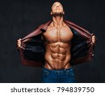 muscular male dressed in a... | Shutterstock . vector #794839750